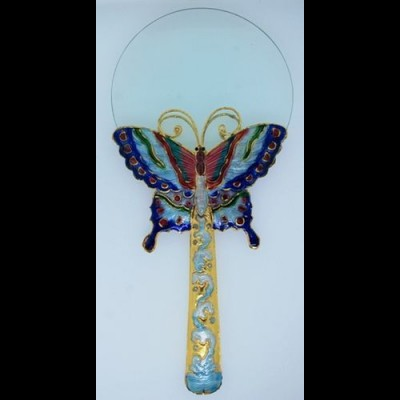 Dark Blue Butterfly Magnifying Glass